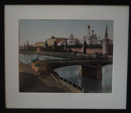 Imperial Russia Hand Coloured Antique Albumen Photo of Moscow Kremlin 1879